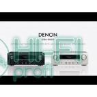Сетевой стерео-ресивер Denon DRA-800H silver фото 4