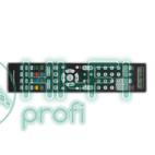 AV процессор Marantz AV7703 фото 4
