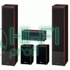 Комплект акустики 5.0 Magnat Monitor Supreme 2002 set (2002/202/252) mocca фото 3