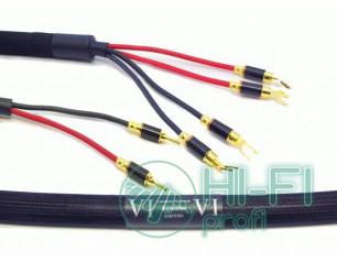 Кабель акустический готовый Purist Aqueous Aureus bi-wire, 2m