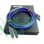 Кабель межблочный готовый Neotech NEI-3001 UPOCC 2x1 m case фото 2